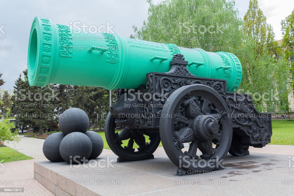Copy of the famous Tsar Cannon stock photo
