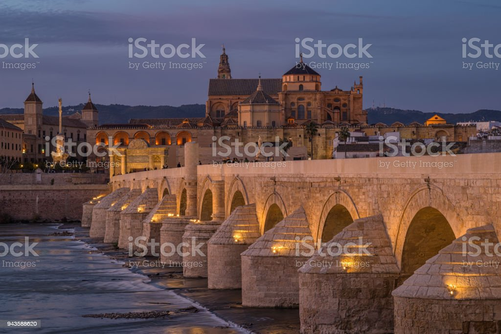 Cordoba Bridge stock photo