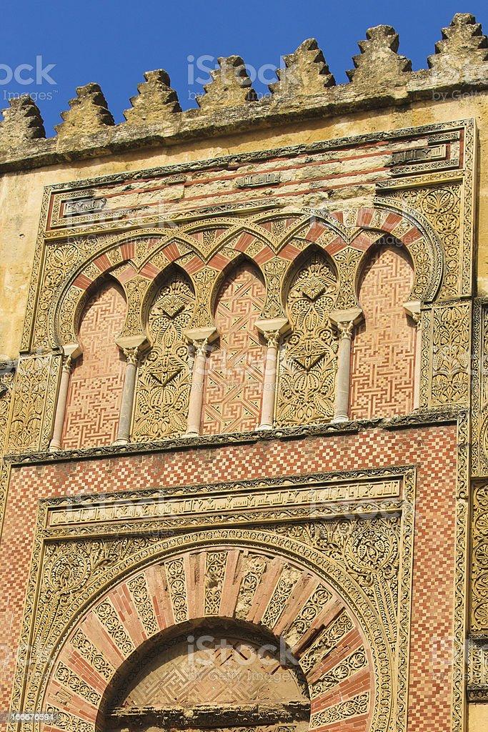 Cordoba Mosque & Cathedral, La Mezquita royalty-free stock photo