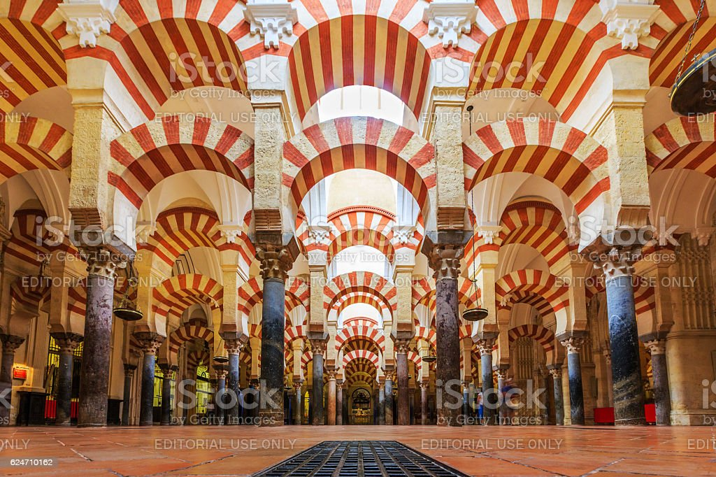 Cordoba, Spain stock photo