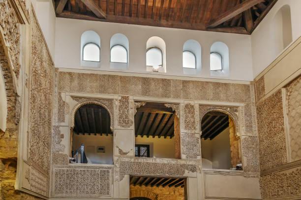 Cordoba Synagoge, Cordoba, Spanien – Foto