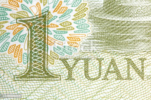 Corner of one Chinese Yuan banknote.