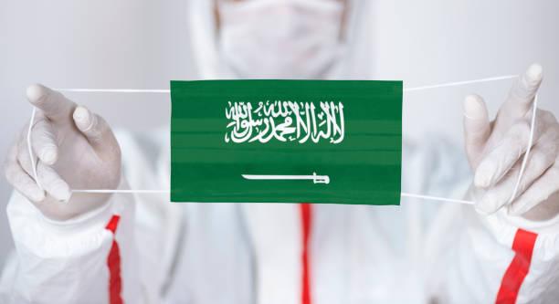 Coronavirus in Saudi-Arabien – Foto