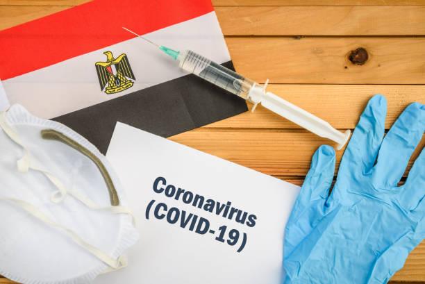 Coronavirus in Egypt stock photo