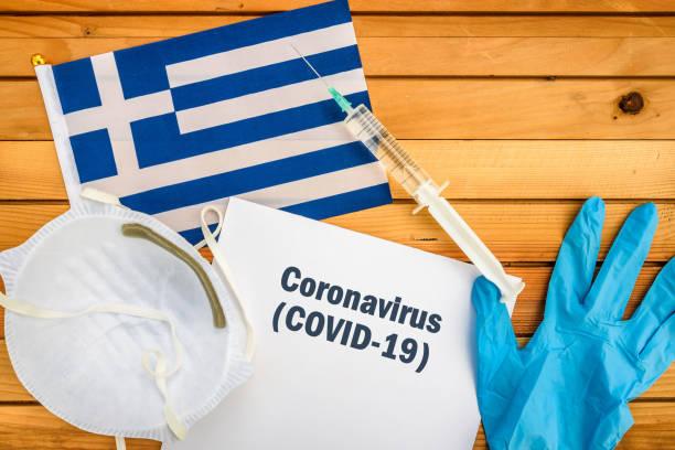 Coronavirus in Greece stock photo