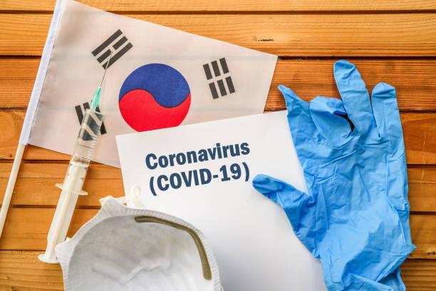 Coronavirus in South Korea stock photo
