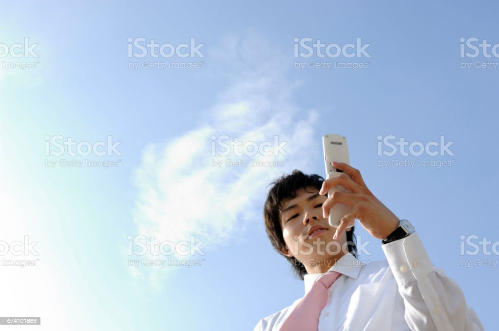 Corporate Watch mobile phone royalty-free stock photo