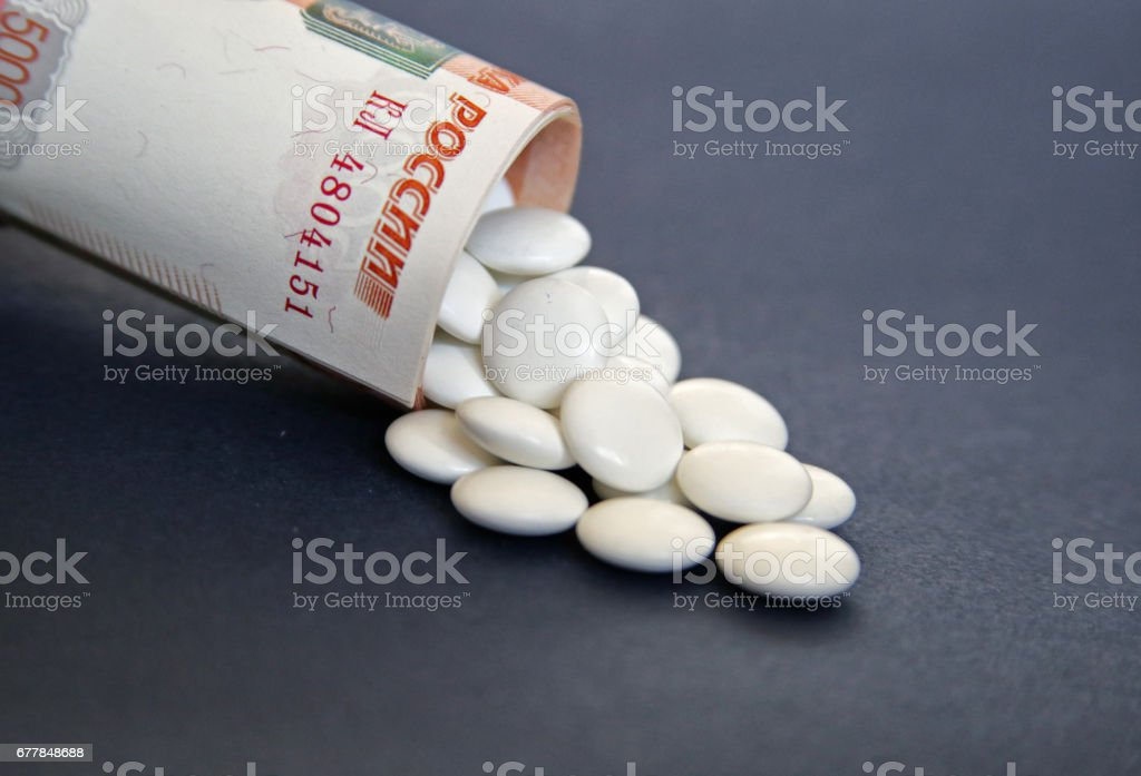 Cost of drugs stock photo