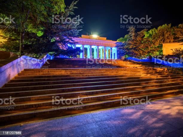 Photo of Count pier in Sevastopol at night.