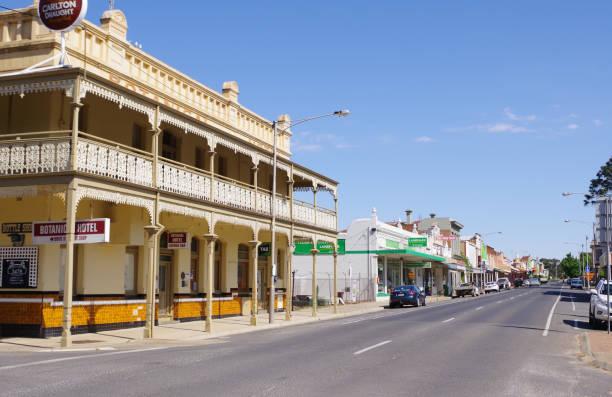 Country town, Victoria, Australia  st arnaud stock photo