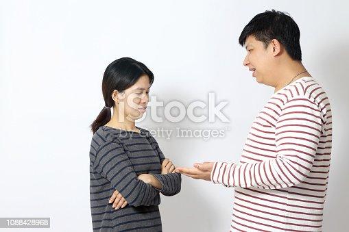 istock Couple 1088428968