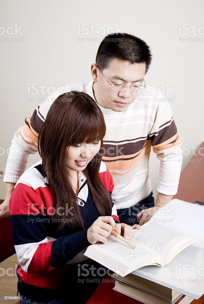 couple, lecture photo libre de droits