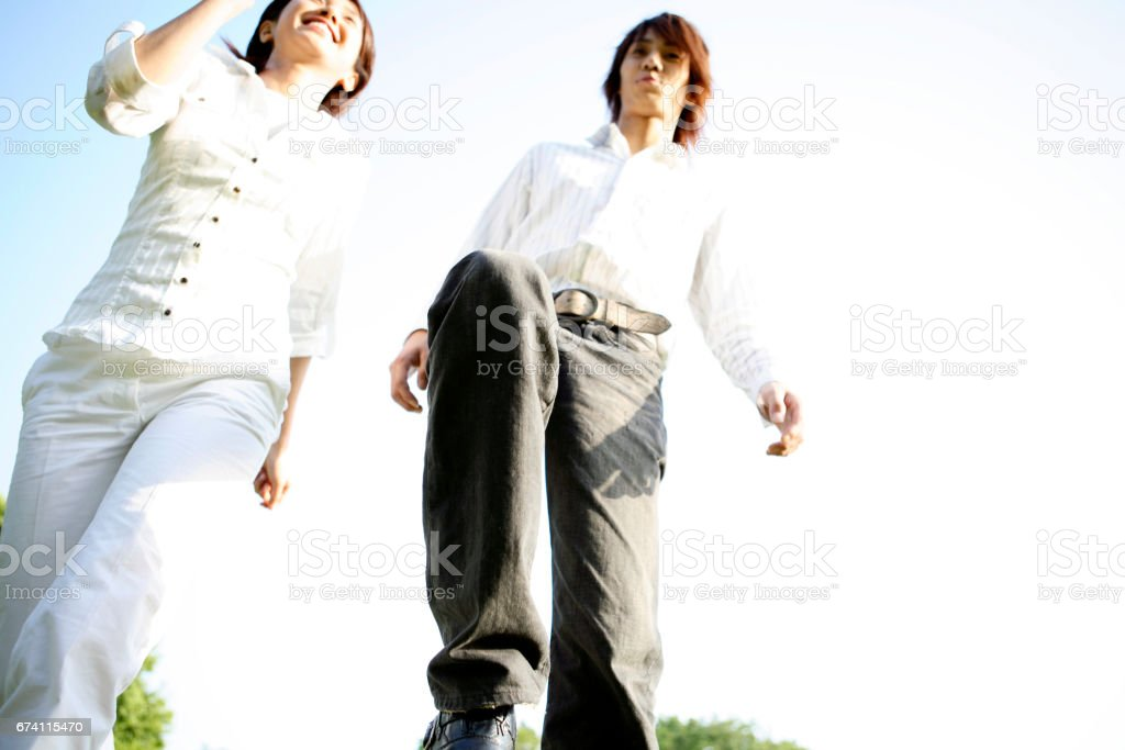 Couple to walk in the Park royalty-free stock photo