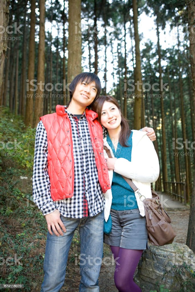 Couple walking trail royalty-free stock photo