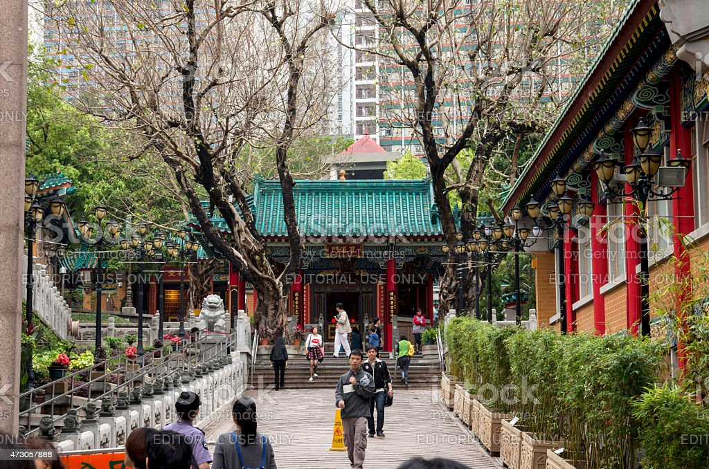 Courtyard of Taoist temple in Hong Kong stock photo