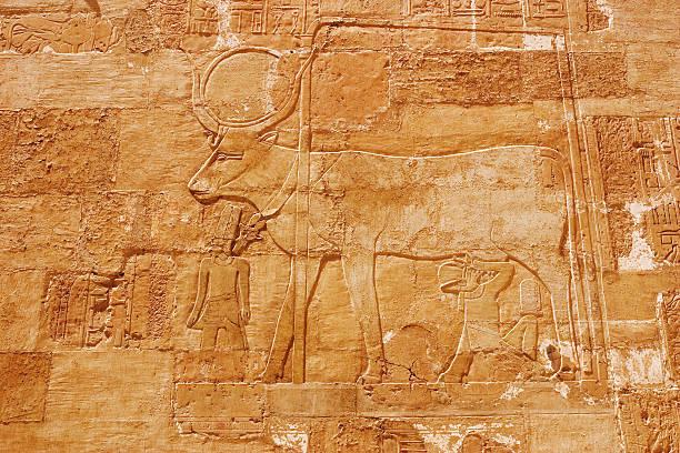 Cow_of_Hathor stock photo