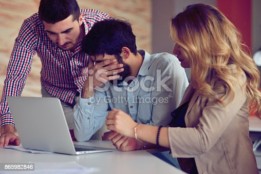 istock Coworkers Team Work Modern Office Place. 865982846
