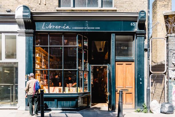 Cozy bookshop in Brick Lane in London stock photo