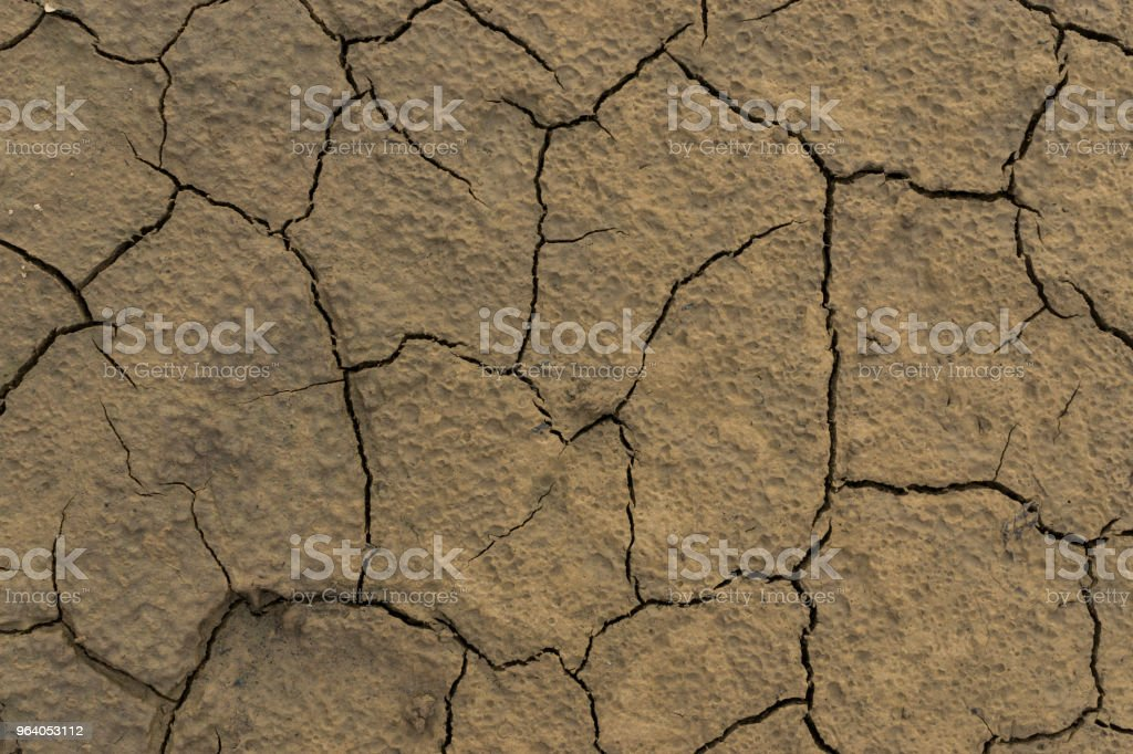 Crack of soil - Royalty-free Abstract Stock Photo