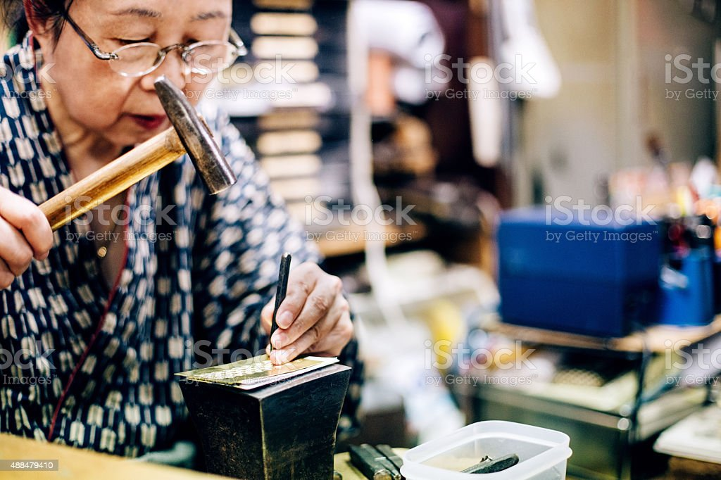 Crafts in Japan stock photo