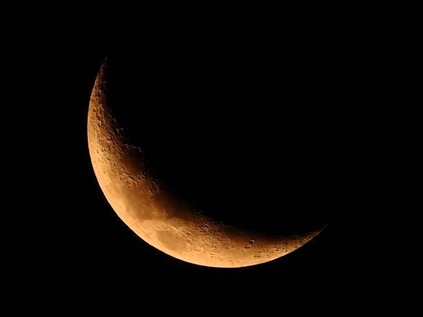 Halbmond am Nachthimmel – Foto