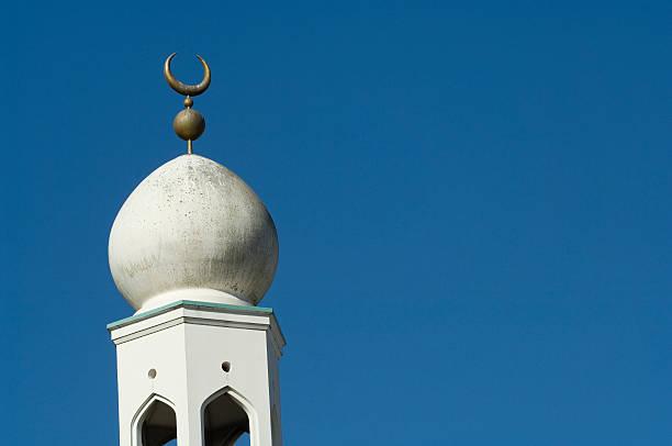 Crescent Moon - Symbol of Islam stock photo