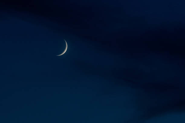Muslims To Continue Fasting As New Moon Has Not Yet Been Sighted
