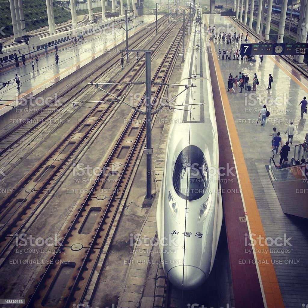 Crh Train stock photo