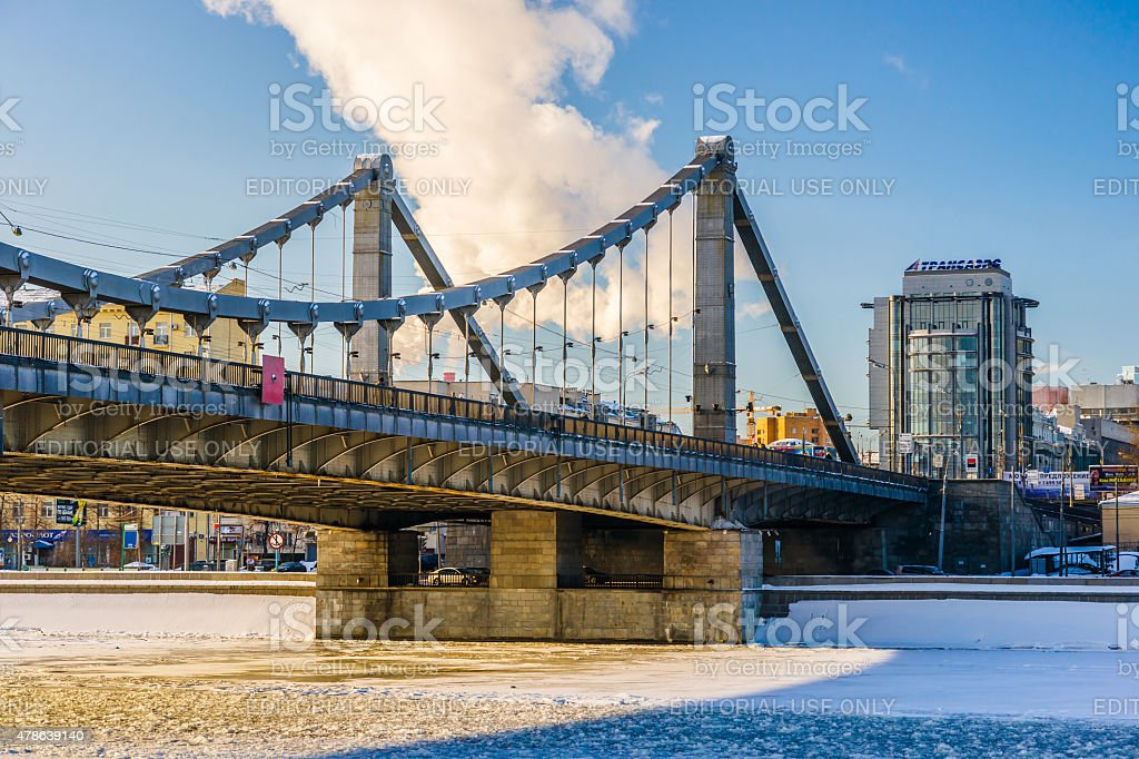 Crimean bridge over the Moscow river stock photo