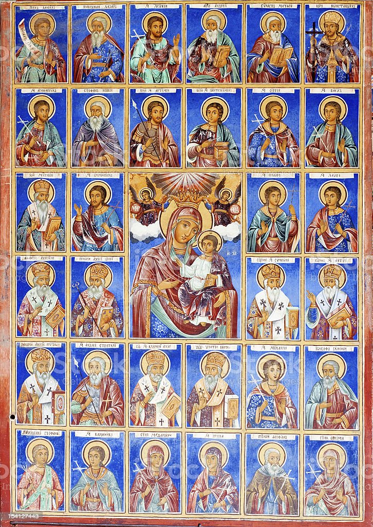 Cristian Murals, Fresco in Rila Monastery, Bulgaria royalty-free stock photo