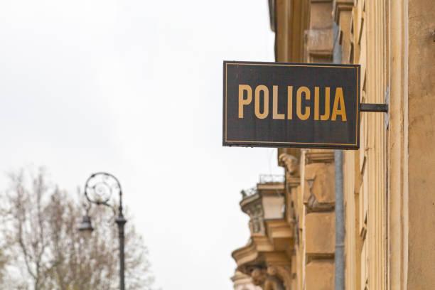 Croatian police sign - Policija stock photo