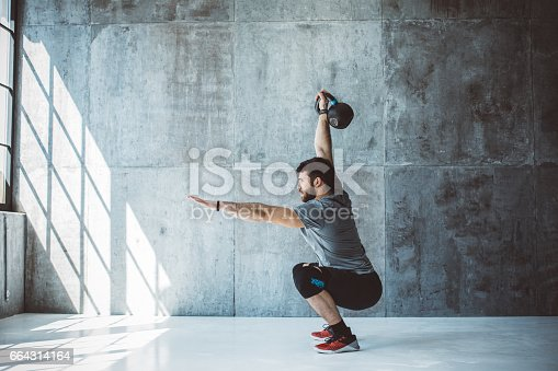 istock Cross training 664314164