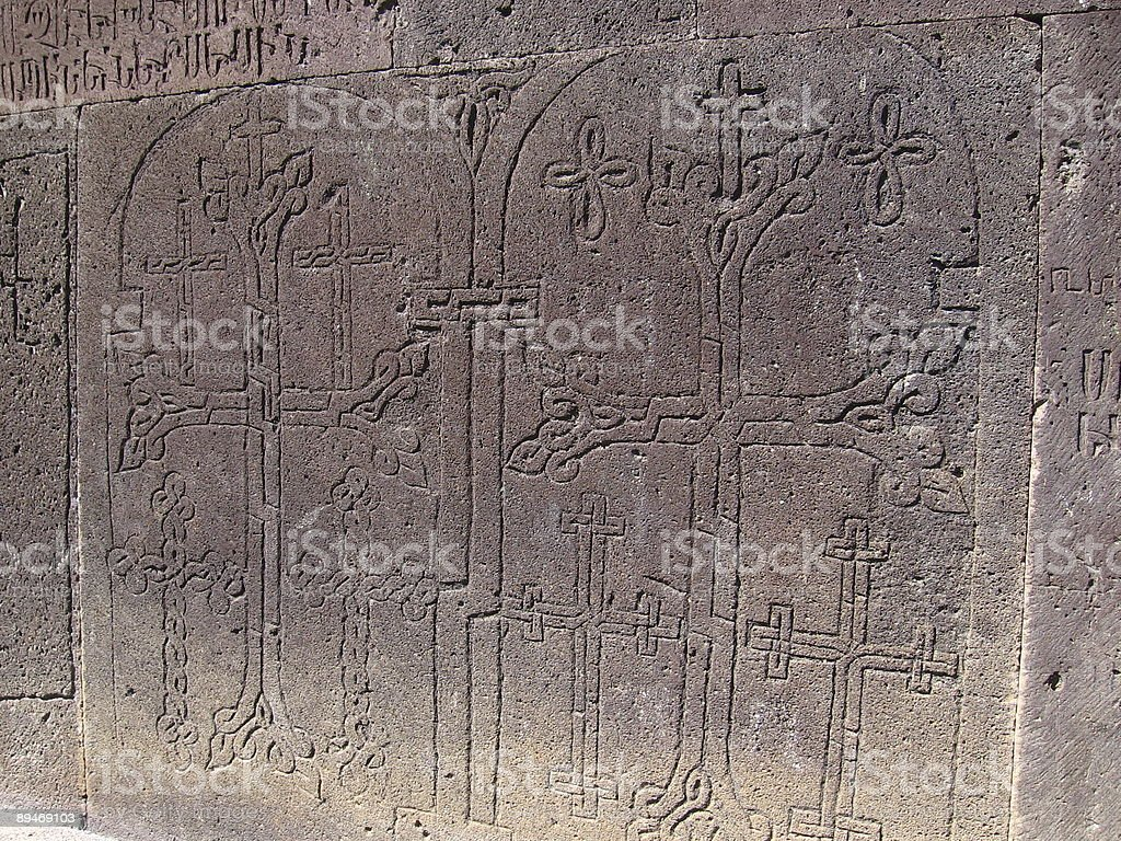 Crosses on the wall royalty-free stock photo
