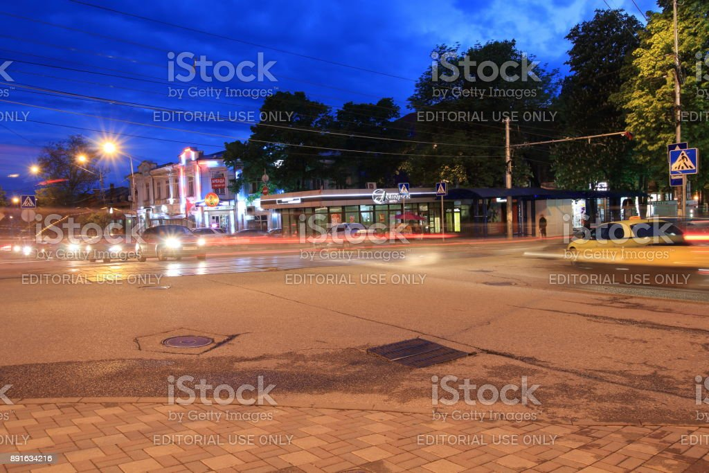 Crossroads of Kirov Avenue and Dzerzhinsky Street in Pyatigorsk, Russia stock photo