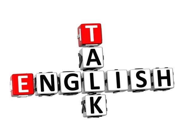 3d kreuzworträtsel englisch zu sprechen, auf weißem hintergrund - kreuzworträtsel lexikon stock-fotos und bilder