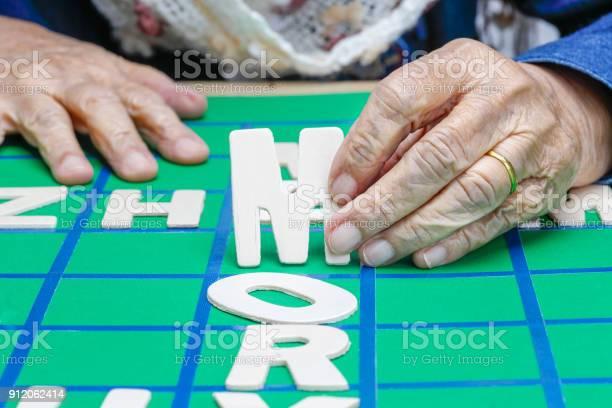Crosswords for elderly help improve memory brain picture id912062414?b=1&k=6&m=912062414&s=612x612&h=2sqffyqyvnypx38wynsgixmocvxemmvkomhss1mxrni=