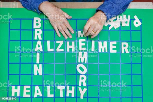 Crosswords for elderly help improve memory brain picture id929629340?b=1&k=6&m=929629340&s=612x612&h=r5nxlxzyr3dpq0ebvfjiy5m3b4ahvfadhvx6pxemjes=