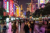 Night view of Nanjing Road in Shanghai.