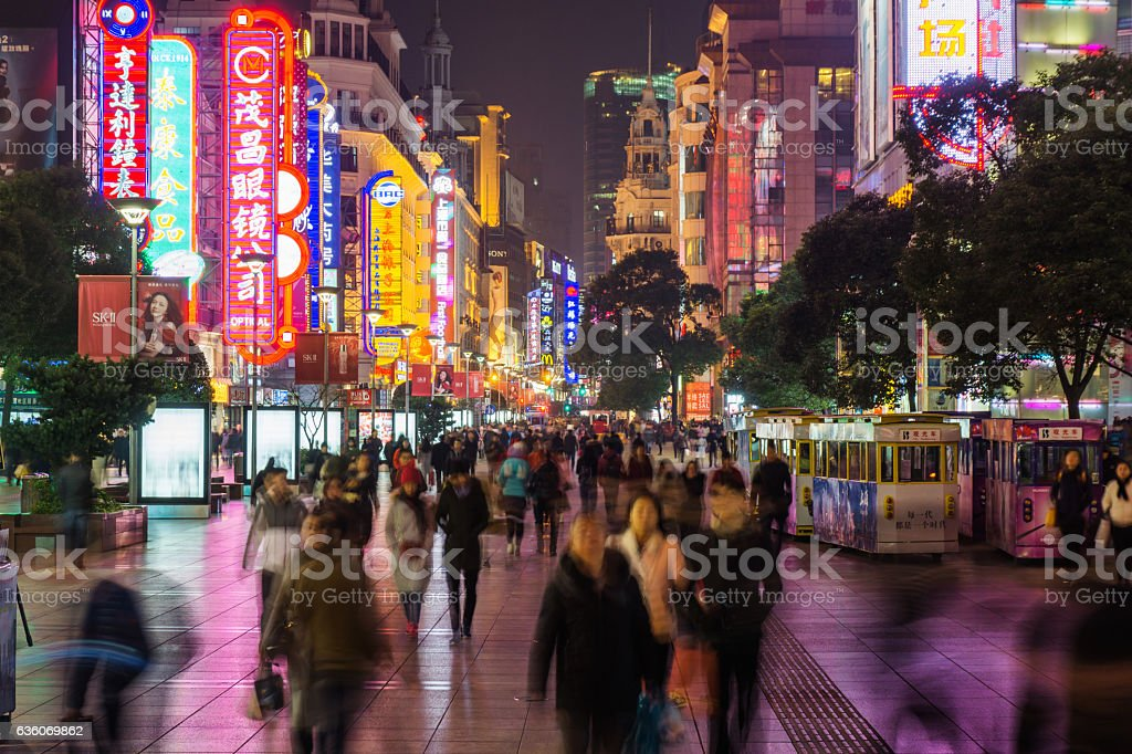 Crowd in Nanjing Road stock photo