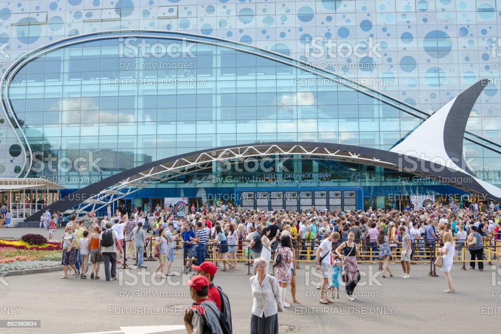 Moscow, Russia - August 10, 2015: A crowd of people at the main entrance into the opened Center for Oceanography and Marine Biology