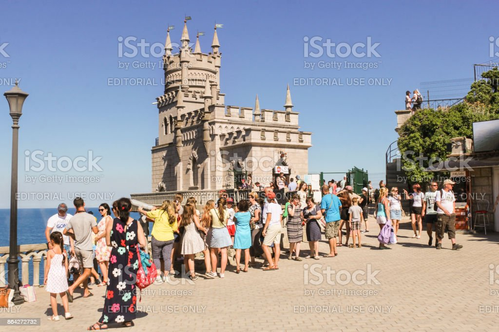A crowd of visitors on the viewing platform. royalty-free stock photo