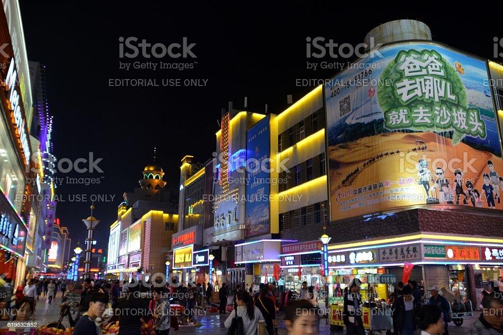Crowd on Xinhua Shopping street, Yinchuan, Ningxia, China stock photo