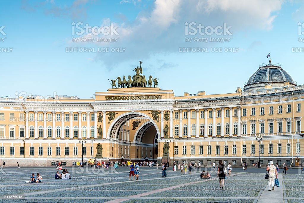 Crowded St. Peterburg Palace Square in Summer Russia stock photo