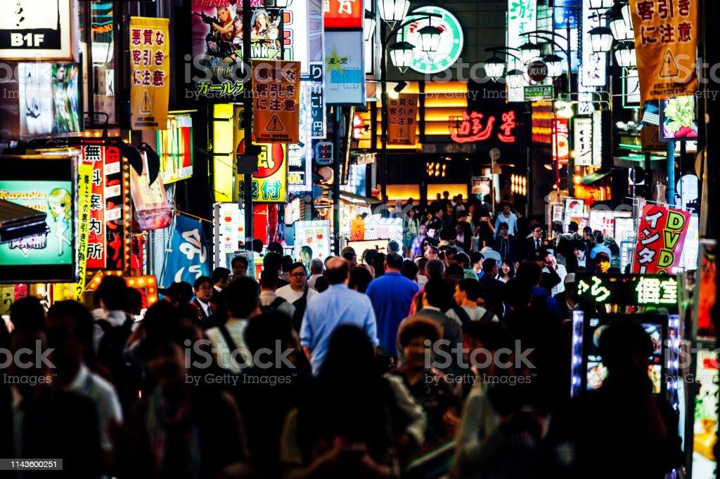 Crowded streets of Shinjuku, Tokyo stock photo
