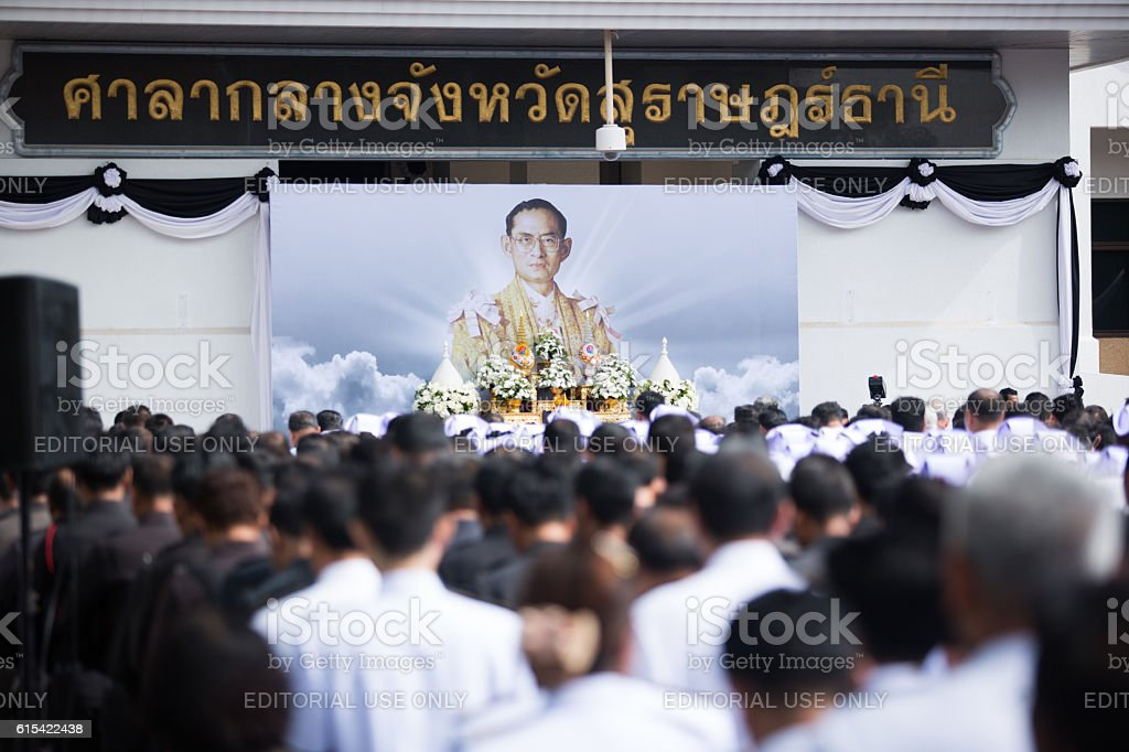 Crowds of mourners stock photo
