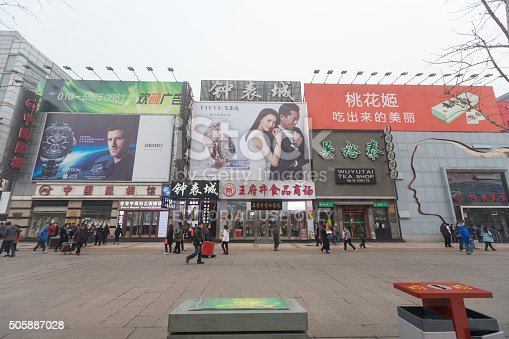 171300639istockphoto Crowds of people in the shopping street of Wangfujing, China 505887028