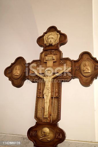 Crucifixion Cross of Jesus Christ in orthodox church