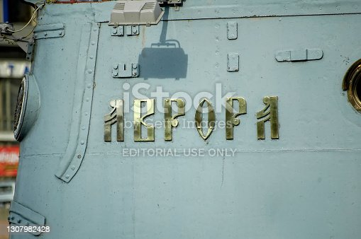 Saint-Petersburg, Russia - May 14, 2006: The Aurora is a 1900 Russian protected cruiser currently preserved as a museum ship