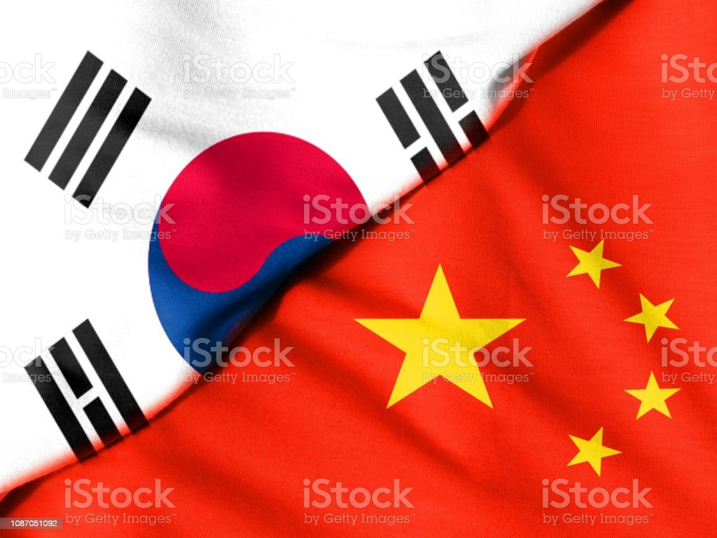 Crumpled Flags Flag Of The Peoples Republic Of China Flag Of
