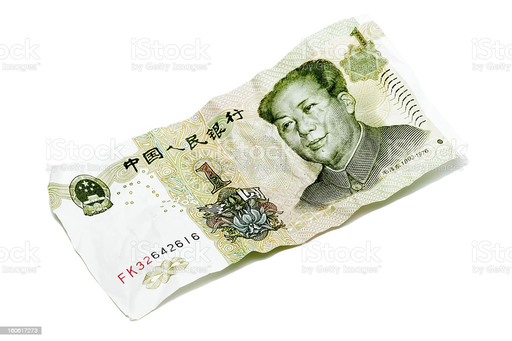 Crumpled One Chinese Yuan stock photo